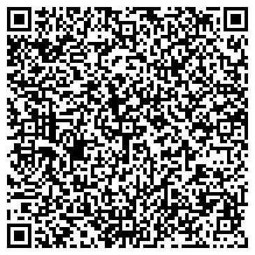 QR-код с контактной информацией организации Общество с ограниченной ответственностью Опытный завод пищевого оборудования