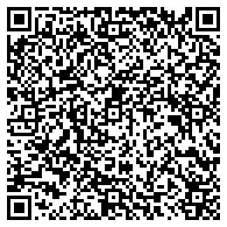 QR-код с контактной информацией организации № 74/3