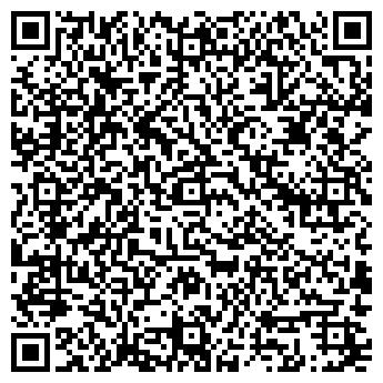 """QR-код с контактной информацией организации Компания """"Пульсар"""""""