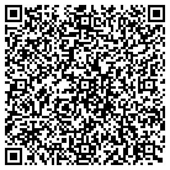QR-код с контактной информацией организации ХоРеКа-ЮА