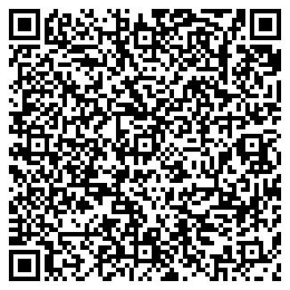 QR-код с контактной информацией организации АЛЬГА-МАРИНА