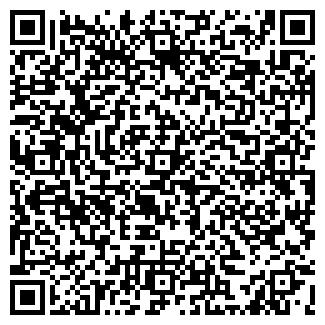 """QR-код с контактной информацией организации """"LAIK"""""""