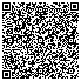 """QR-код с контактной информацией организации Компания """"Эдэм"""""""