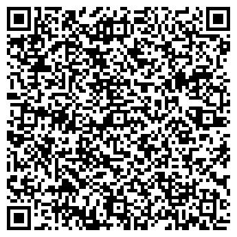 QR-код с контактной информацией организации Субъект предпринимательской деятельности Офис Кофе