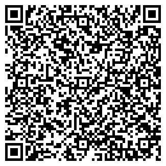 QR-код с контактной информацией организации COSTADORO