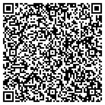 """QR-код с контактной информацией организации ООО """"Ласточка"""""""