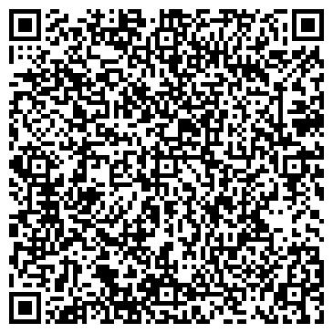 QR-код с контактной информацией организации Жакоб, ООО