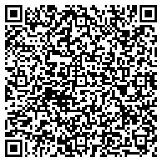 QR-код с контактной информацией организации ВАН-ТРЕЙД