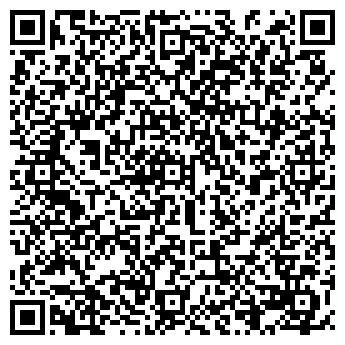 QR-код с контактной информацией организации Стандарт Парк, ООО