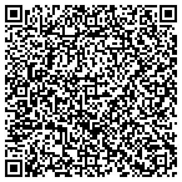 QR-код с контактной информацией организации ГидроКОМ, СПД