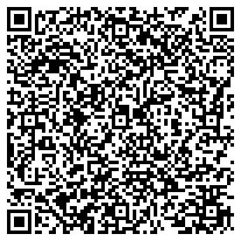 """QR-код с контактной информацией организации ООО """" ВЕСДРОБ"""""""