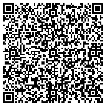 QR-код с контактной информацией организации Чернавских, ЧП
