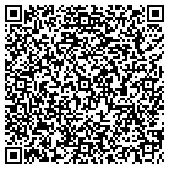 QR-код с контактной информацией организации Скляна Будова, ЧП