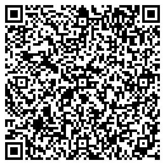 QR-код с контактной информацией организации ДИ-Ф