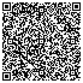"""QR-код с контактной информацией организации ООО """" I - Beauty """""""