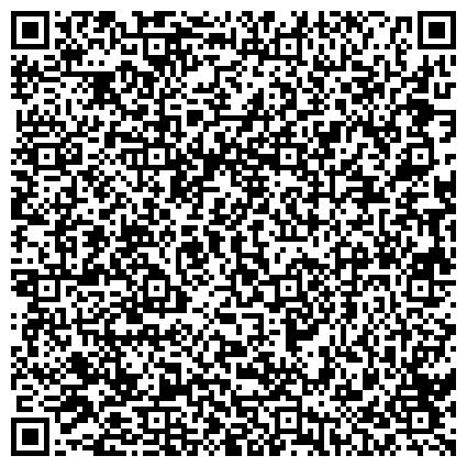 QR-код с контактной информацией организации Частное предприятие ЧП Белко А.Р.
