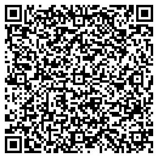 QR-код с контактной информацией организации Sunsation