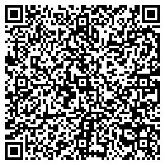 QR-код с контактной информацией организации CITRUS