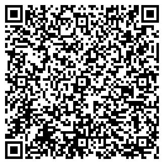 QR-код с контактной информацией организации Общество с ограниченной ответственностью Реформа