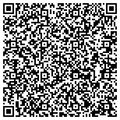 QR-код с контактной информацией организации Машиностроительный завод 100, ООО