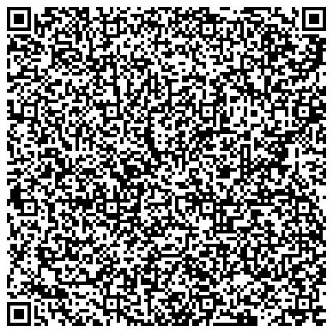 QR-код с контактной информацией организации Предприятие Калининской исправительной колонии управления государственного департамента Украины по вопросам исполнения наказаний в Донецкой области № 27, ГП
