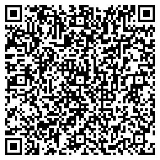 QR-код с контактной информацией организации ИФА