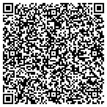 QR-код с контактной информацией организации Витрал Юг, ООО