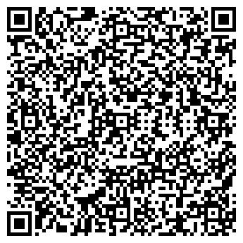 """QR-код с контактной информацией организации ООО """"ЛЮКОНА"""""""