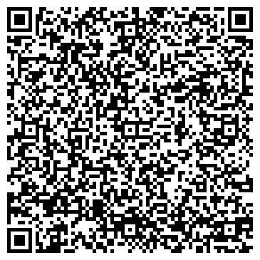 """QR-код с контактной информацией организации ТОВ «Торговий дім""""Сігма»"""