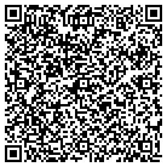 QR-код с контактной информацией организации Alfakiosk
