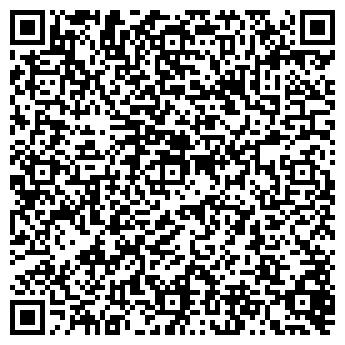QR-код с контактной информацией организации НА ЧИЧЕРИНА ТД