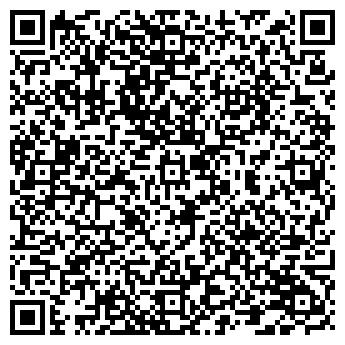QR-код с контактной информацией организации ДомКомфорт