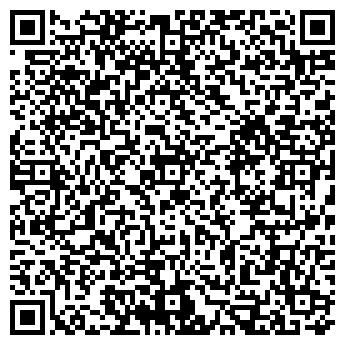 QR-код с контактной информацией организации Нава-Лтд, ООО