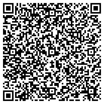 """QR-код с контактной информацией организации Интернет-магазин """"123 Kupi"""""""