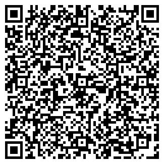 QR-код с контактной информацией организации НОТА