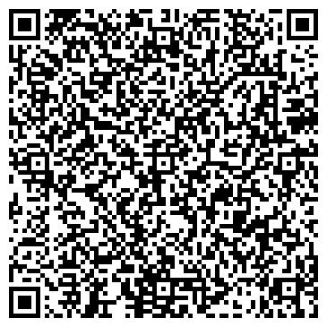 QR-код с контактной информацией организации Канон, ООО