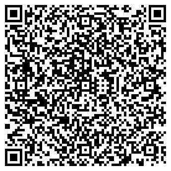 """QR-код с контактной информацией организации Частное предприятие ЧП """"Студия Арти"""""""