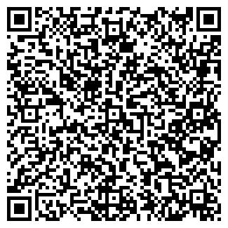 QR-код с контактной информацией организации РЕКО