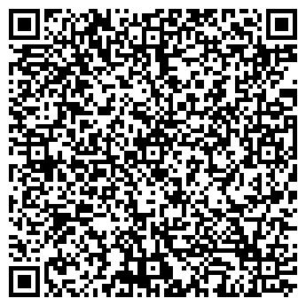 QR-код с контактной информацией организации Другая «ЧистоТел»