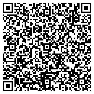 QR-код с контактной информацией организации ОРБИТА-ТРОН
