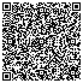 QR-код с контактной информацией организации Атлас, ДП