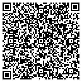 QR-код с контактной информацией организации ОРЕН ЧАЙ, ООО