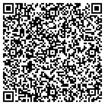 QR-код с контактной информацией организации Свередюк, ЧП