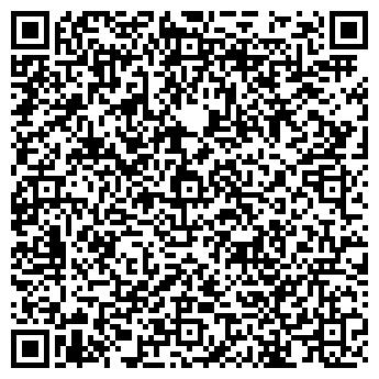 QR-код с контактной информацией организации Корнелла, ЧП (Cornella SAU)