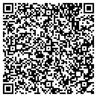 QR-код с контактной информацией организации ОРФИ