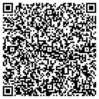QR-код с контактной информацией организации Весовой ИМ,ООО