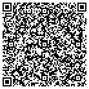 QR-код с контактной информацией организации Ваши Специи, ЧП