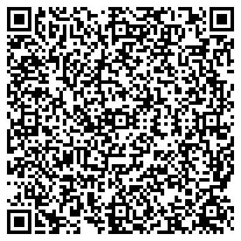 QR-код с контактной информацией организации Дом Кофе, ООО
