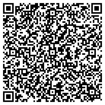 QR-код с контактной информацией организации ОЗТО, ООО