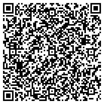QR-код с контактной информацией организации Кофейный Мир, ООО